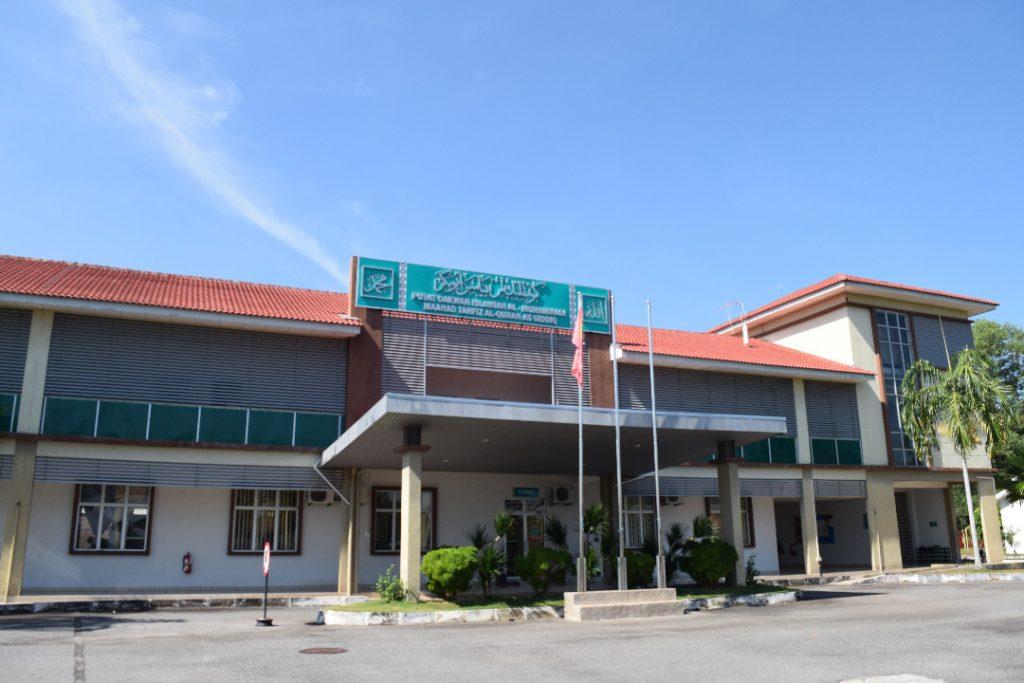 Yayasan Abu Bakar Pintu Masuk