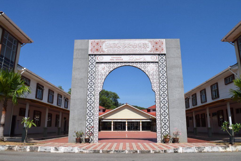 Yayasan Abu Bakar - Gerbang